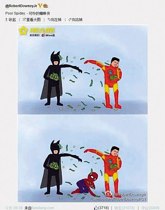 画蜘蛛侠的步骤图