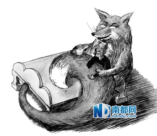 狐狸全身剪纸步骤图解