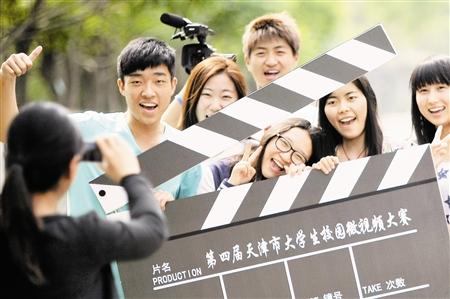 天津大学生微视频v视频开机校园足球启动啦a视频视频搞笑导演图片