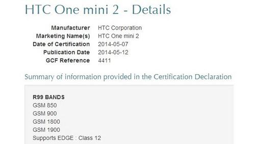 HTC One mini2通过GCF认证 将于月底发布