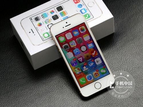 iPhone6即将上市武汉iPhone5S报价3380可分