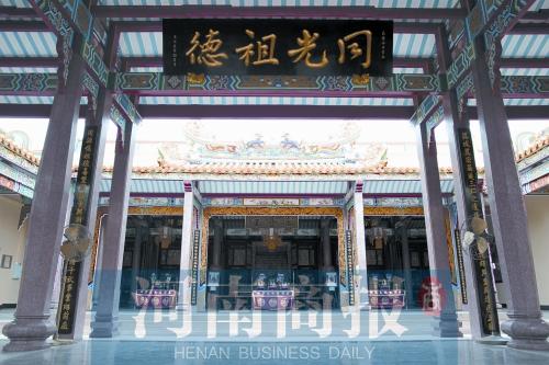 泰国多个姓氏 祖地也在河南 文化 祭祖_凤凰资