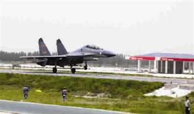 并形成了高速公路飞机跑道实战化综合保障能力