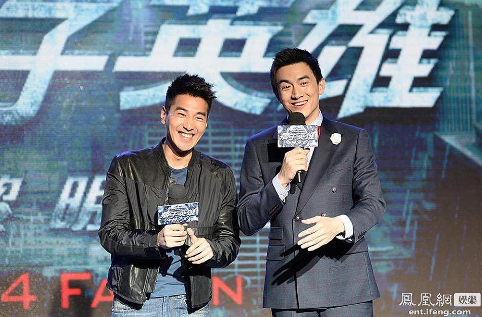 痞子英雄2 造势 赵又廷宣布与林更新 婚期