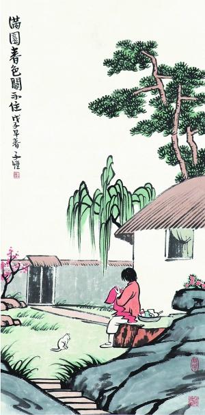 内地漫画漫画,之旅漫画与插画水墨关注度高|西原稿2市场寻找前世图片