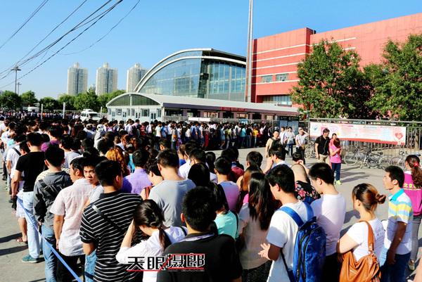北京地铁人物同检令上班早高峰雪上加霜 - 大好河山 - nimiuroac