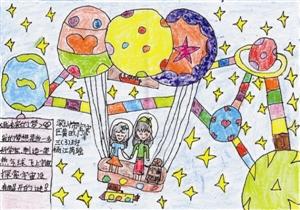 """""""   原标题:多功能机器人三头六臂   作者 叶莹 年龄 8岁 作品名称 多功能机器人 """"在未来的世界,这部多功能机器人有各种各样的功能."""