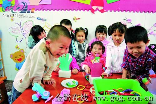贵阳市第十幼儿园的小朋友们在做游戏. 本报记者芦晓娟摄