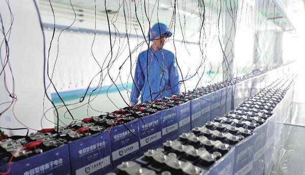 辽宁年产1.5亿安时电容型锂离子电池生产线投产