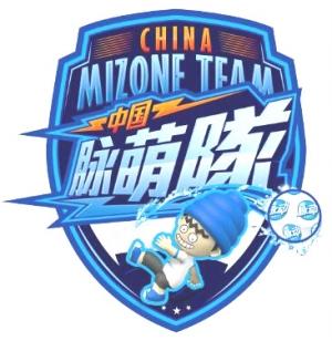 (中国脉萌队队徽)-米卢组建中国脉萌队 希望中国足球回复状态图片