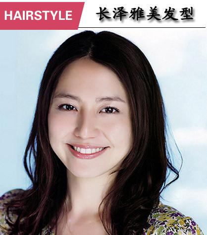 长泽雅美发型图片 造型时尚显淑女图片