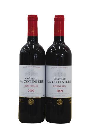 99元法国原装进口红酒今日开售