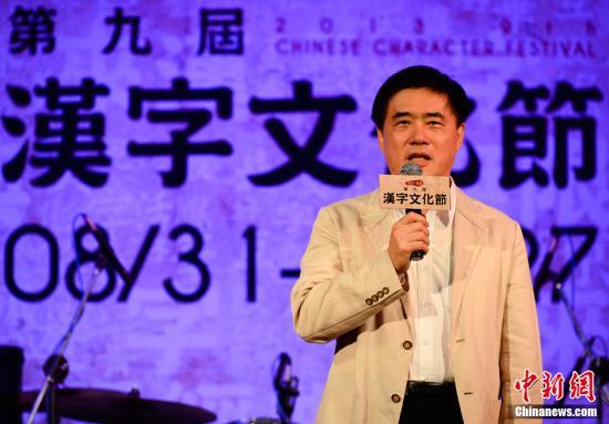 台北市长郝龙斌(资料图)。中新社发刘震摄