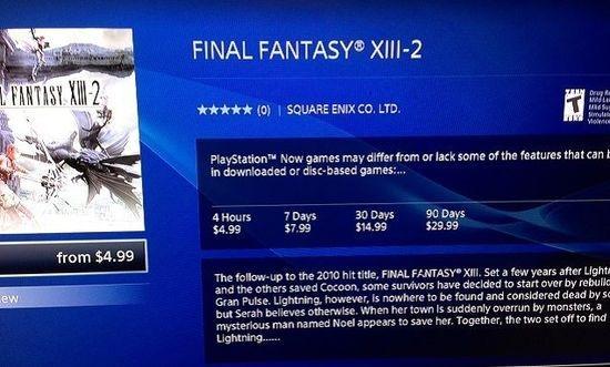 索尼PS云游戏售价曝光 每4小时话费30元