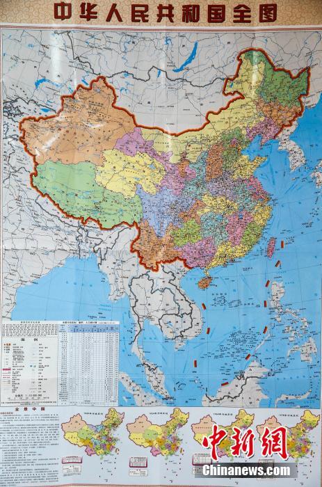 中国地图由横变竖:南海诸岛首次全景展现