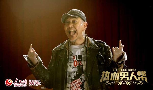 """衰(sui)""""哥组成热血天团的爆笑喜剧一定是观众闻所未闻的.今高清图片"""