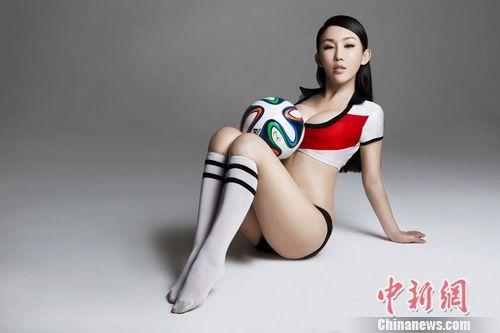 中国足球宝贝排名榜