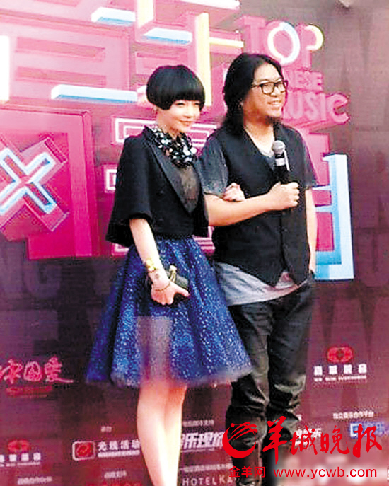 高晓松与第二任 小娇妻 离婚 传闻男方净身出户