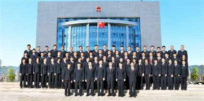 晋宁县检察院全院干警合影-我们的目标是维护公平正义