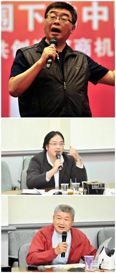 从上至下:邱毅、毛嘉庆、谢明辉