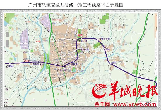 广州地铁七号线九号线 19个车站初定站名图片