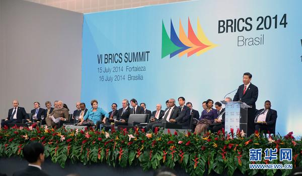 习近平主席出席金砖国家领导人第六次会晤并发表重要讲话图片