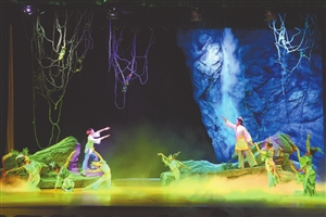 2009年年底,《应人石的传说》演出剧照。