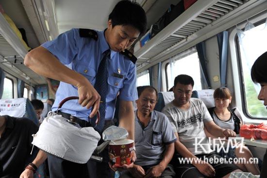 张家口南到邯郸火车图片2