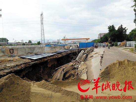 惠州轻轨施工现场40米路面塌陷|交警|路口_凤凰资讯