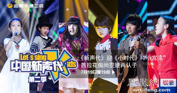 新声代张汉盛_而本周六,张汉盛将亮相芒果台儿童歌唱节目《中国新声代》,引爆00后