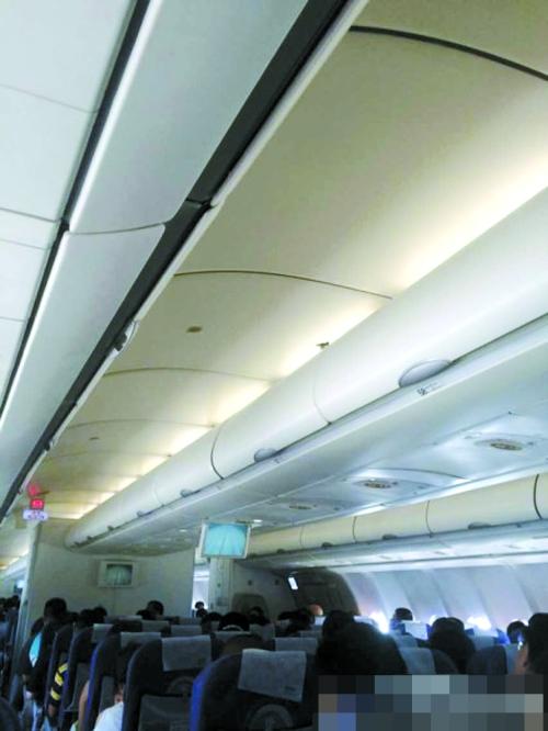 成都到昆明飞机里程
