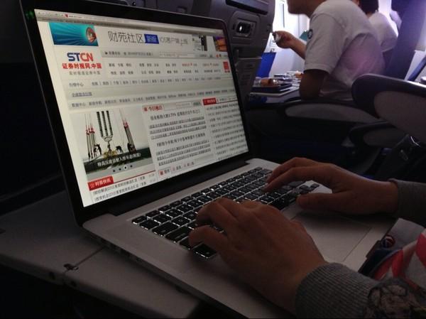东航首飞空地互联航班 民航业空中WiFi进入商