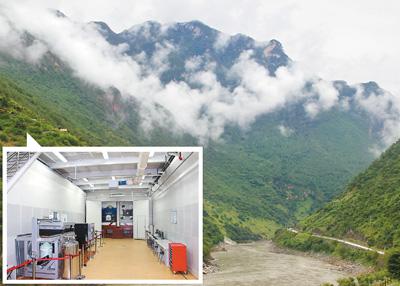 中国首个极深地下实验室扩建 垂直岩石覆盖2400米 - 红山战友博客 - 红山战友博客