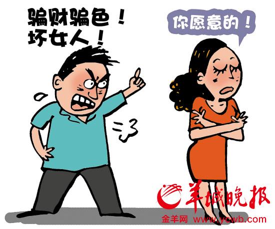 广州男子会所_