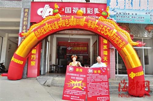 林初中的投注站中出双色球一等奖重庆市2015女士暨年毕业图片