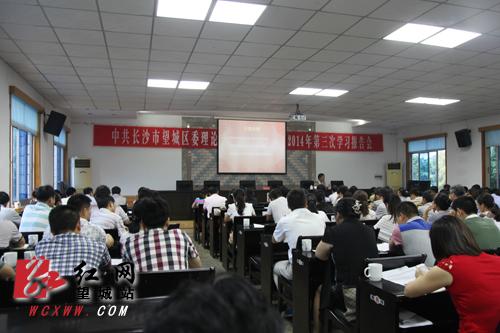 中国人口变化_专题三人口的变化
