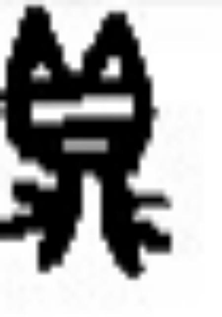 鼎:小朋友都猜这是猫字,其实它所表示的是一种古代器皿——鼎.