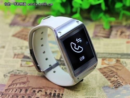 三星智能手表v700高清图片