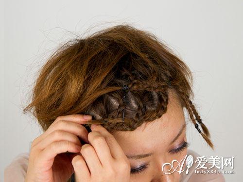 刘海编发教程图解 打造时尚短发