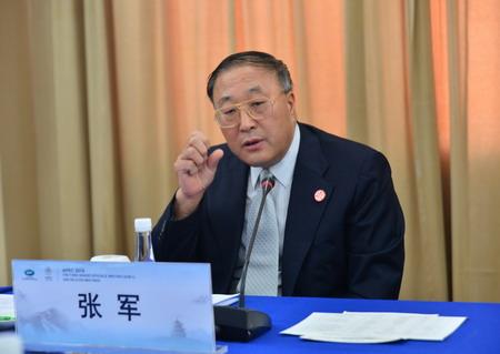 2014年APEC领导人会议筹备工作稳步推进图片