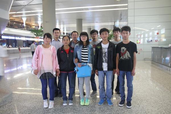 上海虹桥机场附近酒店