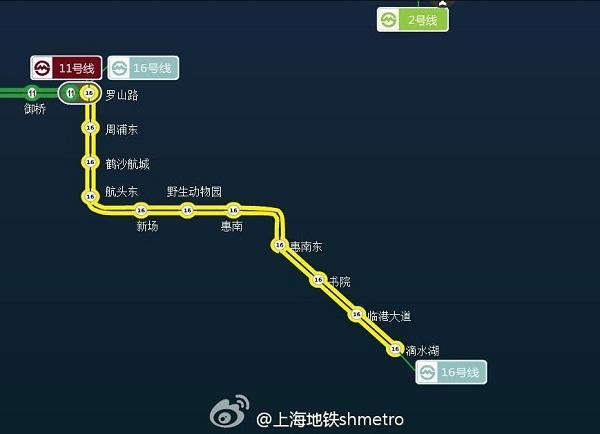 图说:16号线路线图。