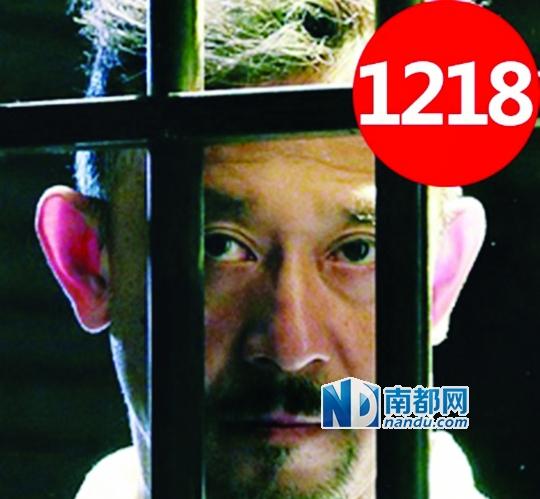 @一步之遥IMAX3D:微信头像福利,欢迎自取。(1218为公映时间: 12月18日)
