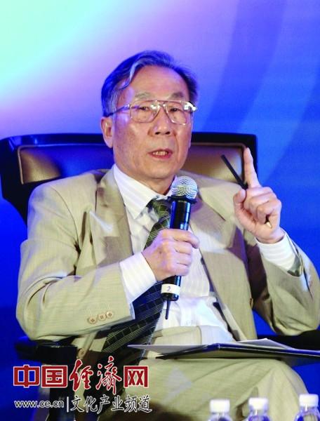 王兴斌:中等收入家庭是国民旅游消费的主体|旅