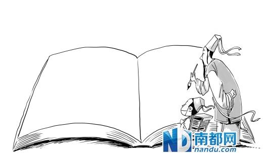 教材古诗词占1/4