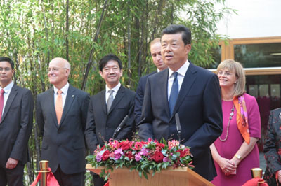 驻英国大使刘晓明在英国剑桥大学的演讲