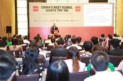 广州两企业进入ACCA中国企业未来100强|企