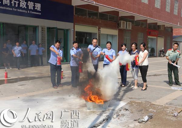 迎国庆 长洲工商开展消防安全演练