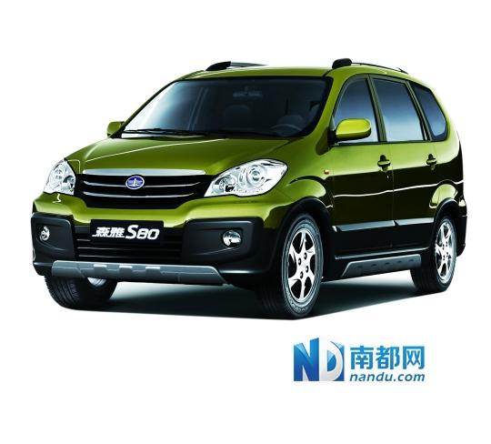 展商:广州春源红旗汽车销售有限公司   参展车型:森雅s80、森高清图片