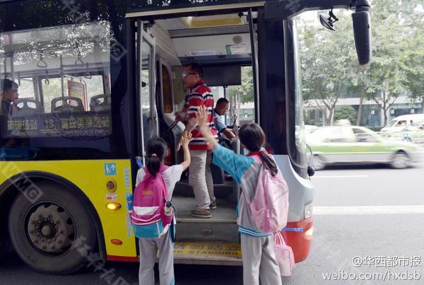 问路,问公交车